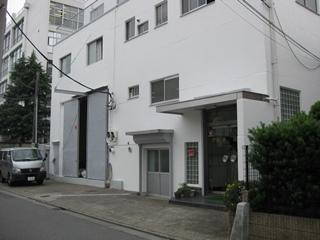 Sokken本社本館